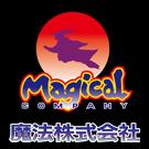 魔法株式会社